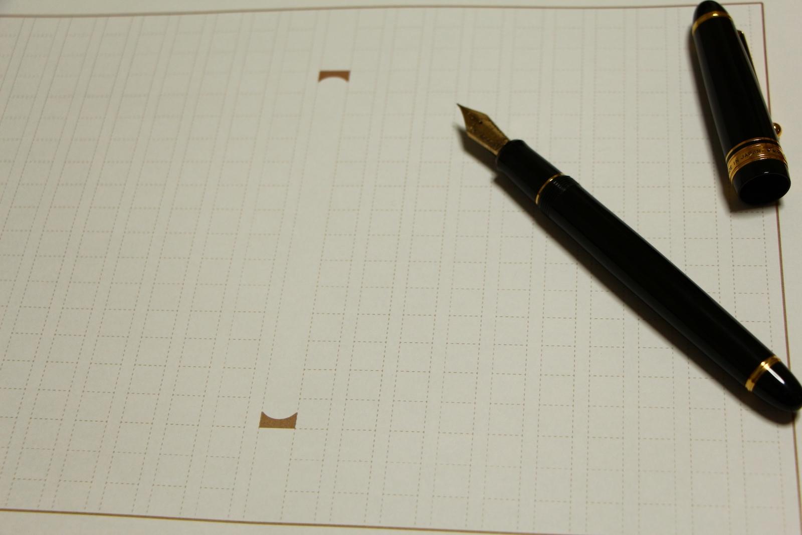売れるセールスレターのテンプレートと書き方のコツ